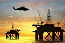 OIL/GAS & MINING
